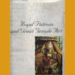 vidya-dehejia-royal-patrons